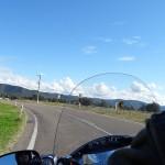 McNamara Park Day Ride_McDonalds Road